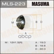 Гайка Колесная 12х1.5 Masuma арт. MLS-223