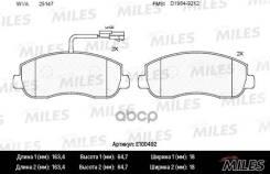 Колодки Тормозные Opel Movano/Renault Master 10- Передние Semimetallic Miles арт. E100482