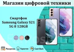 Samsung Galaxy S21. Новый, 128 Гб, Черный