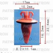 Зажим Пластиковый Patron арт. P370013