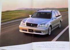Оригинальный дилерский каталог Toyota Crown Estate Jzs171. Toyota Crown, JZS171, JZS171W. Под заказ