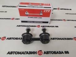 NEW! Стойка стабилизатора перед CTR CLT-4 Toyota 48820-33010 CLT-4