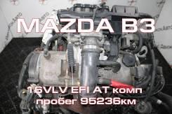 Двигатель Mazda B3 Контрактный   Установка, Гарантия
