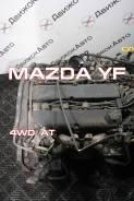 Двигатель Mazda YF Контрактный | Установка, Гарантия