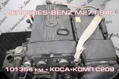 Двигатель Mercedes-BENZ M271.940 Контрактный | Установка, Гарантия
