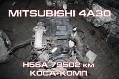 Двигатель Mitsubishi 4A30 Контрактный | Установка, Гарантия