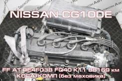 Двигатель Nissan CG10DE Контрактный | Установка, Гарантия