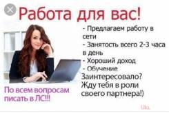 Менеджер проектов