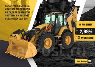Caterpillar. Экскаватор-погрузчик 434 от официального дилера, 1,30куб. м.