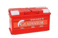 Gladiator. 110А.ч., Прямая (правое), производство Россия