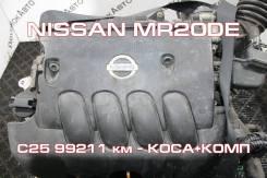 Двигатель Nissan MR20DE Контрактный | Установка, Гарантия