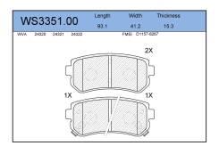 Колодки дисковые задние Hyundai Accent/i20/i30/ix35 04, KIA Ceed/Rio/Sportage WS335100