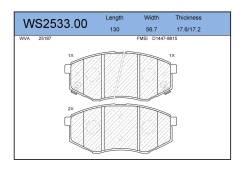 Колодки дисковые п. Hyundai ix35, Kia Sportage 2.0/CRDi 10 Sonata / Kia Optima 10 WS253300