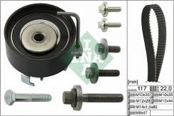 Комплект ГРМ c роликами Ford FiestaV/ Focus 2/3 1.4/1.6 02 530049510
