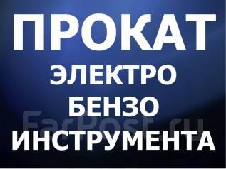 Электроинструменты.