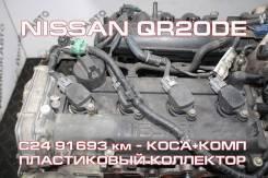 Двигатель Nissan QR20DE Контрактный | Установка, Гарантия