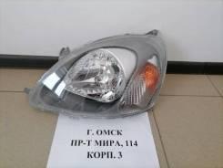 Фара Toyota VITZ / Yaris 99-02г