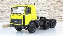 Седло МАЗ/Камаз 6422,6430, Freightliner, International
