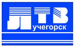 "Журналист. ООО ""ЛТВ"". Микрорайон 2 дом 19а"