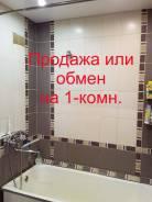 2-комнатная, проспект Октябрьский 25. Центральный, агентство, 44,0кв.м.