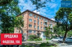 Продажа помещения, Фадеева 10А. Улица Фадеева 10а, р-н Фадеева, 43,2кв.м. Дом снаружи
