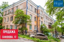 Продажа помещения, Сафонова 12. Улица Сафонова 12, р-н Борисенко, 183,4кв.м. Дом снаружи
