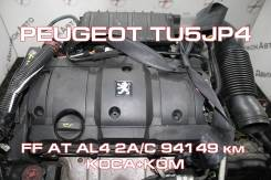 Двигатель Peugeot TU5JP4 Контрактный | Установка, Гарантия