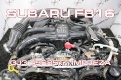 Двигатель Subaru FB16 Контрактный | Установка, Гарантия