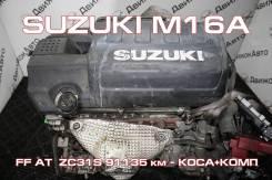 Двигатель Suzuki M16A Контрактный | Установка, Гарантия