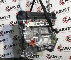 Новый ДВС G4FA 1.4 л 107 л/с без пробега
