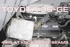 Двигатель Toyota 3S-GE Контрактный | Установка, Гарантия