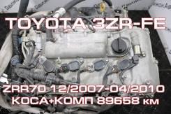 Двигатель Toyota 3ZR-FE Контрактный | Установка, Гарантия