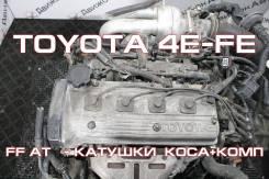 Двигатель Toyota 4E-FE Контрактный | Установка, Гарантия