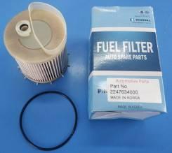 Фильтр топливный YFSS-003 (2247034001) Ssangyong Rexton, New Actyon, Actyon 2102- D20DTF / D20DTR Yuil, Ю. Корея YFSS003