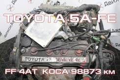Двигатель Toyota 5A-FE Контрактный | Установка, Гарантия