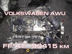 Двигатель Volkswagen AWU Контрактный | Установка, Гарантия