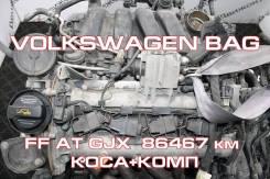 Двигатель Volkswagen BAG Контрактный | Установка, Гарантия