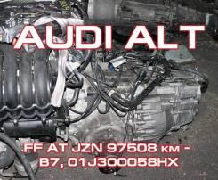 АКПП AUDI ALT Контрактная | Установка, Гарантия