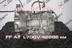 АКПП Daihatsu EF-SE Контрактная | Установка, Гарантия