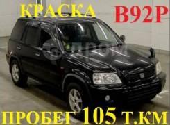 АКПП MDMA Honda CR-V RD1 контрактная пробег 105 т/км без пробега по РФ