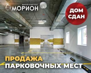Места парковочные. улица Брянская 18а, р-н Чуркин, 13,3кв.м., электричество