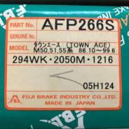 Колодки тормозные дисковые передние FBL AFP-266S комплект AFP266S