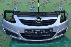 Бампер передний Opel Corsa D (06-10)