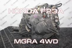 АКПП Honda F23A Контрактная | Установка, Гарантия