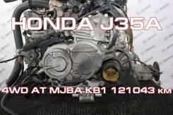 АКПП Honda J35A Контрактная | Установка, Гарантия