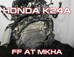 АКПП Honda K24A Контрактная | Установка, Гарантия
