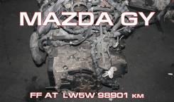 АКПП Mazda GY Контрактная | Установка, Гарантия