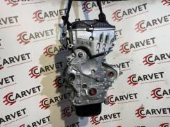Двигатель Hyundai / Kia 2.0 150 л/с G4NA