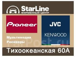Автомагнитолы Pioneer, JVC, Kenwood - Установка, продажа!