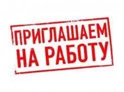 """Мастер по ремонту. ООО """"Альфа"""